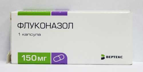 Флуконазол аналоги дешевле 1