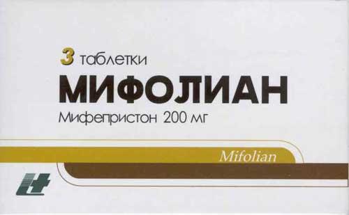 Таблетки от беременности до 6 недель 15