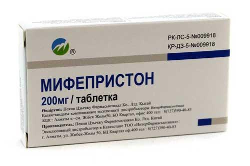Таблетки от беременности до 6 недель 3