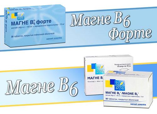 Витамин в6 аналоги дешевые