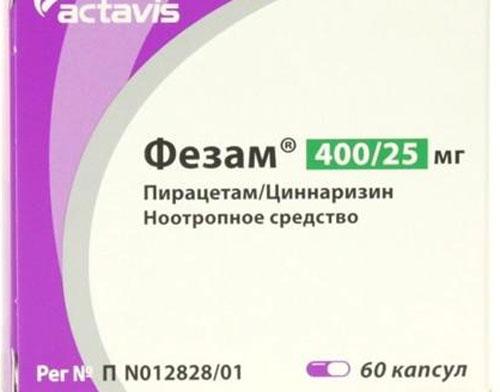 Фезам: дешевые аналоги и заменители, цены на российские и ...