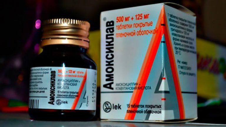 футбольной форме лечение гайморита антибиотиками название ладошках