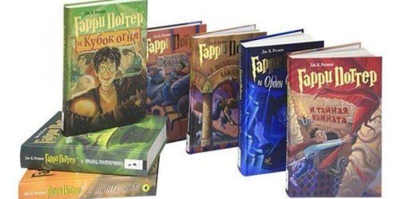 Лучшие фантастические книги: рейтинг читателей