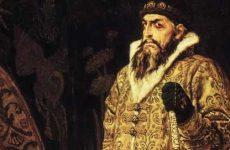 Кто был первым русским царем на руси?
