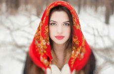 Интересные и красивые русские фамилии для девушек: список