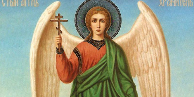 Как узнать по дате рождения своего ангела-хранителя, икону и молитву, а также святые ребенка и покровители по имени