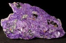 Описание камня чароит и магические свойства: значение для человека