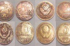 Как почистить медную монету в домашних условиях?