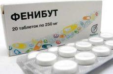 Дешевые аналоги и заменители препарата фенибут для детей и взрослых