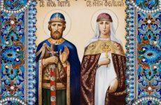 Сильная молитва о сохранении семьи и вразумлении мужа Петру и Февронии