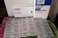Дешевые аналоги и заменители препарата прадакса: список с ценами