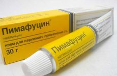 Дешевые аналоги и заменители препарата пимафуцин: список с ценами