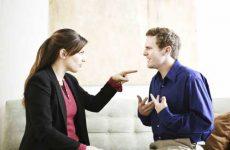 Обязанности мужа перед женой