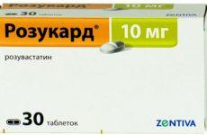 Дешевые аналоги и заменители препарата розукард: список с ценами
