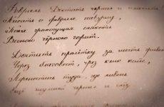 Как быстро научиться красиво писать ручкой взрослым и детям?