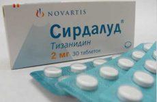 Дешевые аналоги и заменители препарата сирдалуд: список с ценами