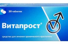 Дешевые аналоги и заменители препарата витапрост: список с ценами