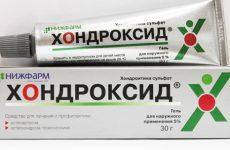 Дешевые аналоги и заменители препарата хондроксид: список с ценами