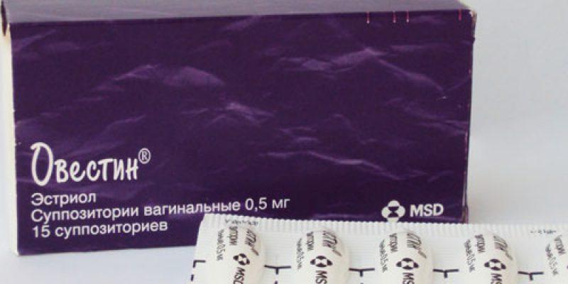 Дешевые аналоги и заменители препарата овестин для детей и взрослых