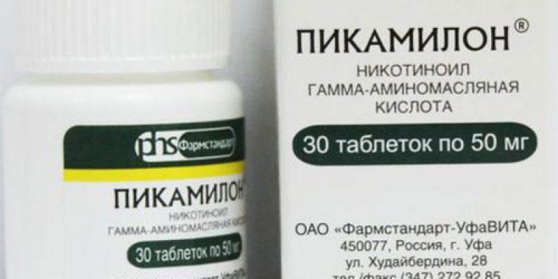 Дешевые аналоги и заменители препарата пикамилон: список с ценами