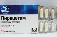 Дешевые аналоги и заменители препарата пирацетам в таблетках и ампулах