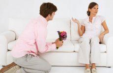 Как правильно попросить прощения у любимой девушки?