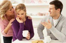 Что делать и как заставить мужа уважать и ценить жену?
