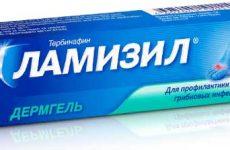 Дешевые аналоги и заменители препарата ламизил от грибка: список с ценами