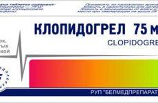 Дешевые аналоги и заменители препарата клопидогрель 75 мг: список с ценами