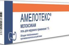 Дешевые аналоги и заменители препарата амелотекс: список с ценами