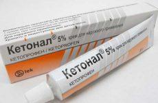 Дешевые аналоги и заменители препарата кетонал в таблетках, мазях и ампулах