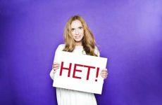 Как правильно отказать человеку чтобы не обидеть: лучшие фразы