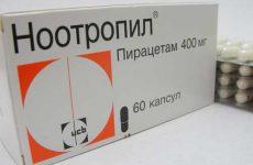 Дешевые аналоги и заменители препарата ноотропил: список с ценами