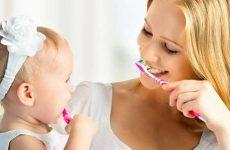 Как правильно и часто надо чистить зубы детям?