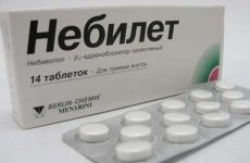 Дешевые аналоги и заменители препарата небилет: список с ценами