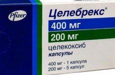 Дешевые аналоги и заменители препарата целебрекс: список с ценами