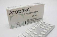 Дешевые аналоги и заменители препарата атаракс: список с ценами