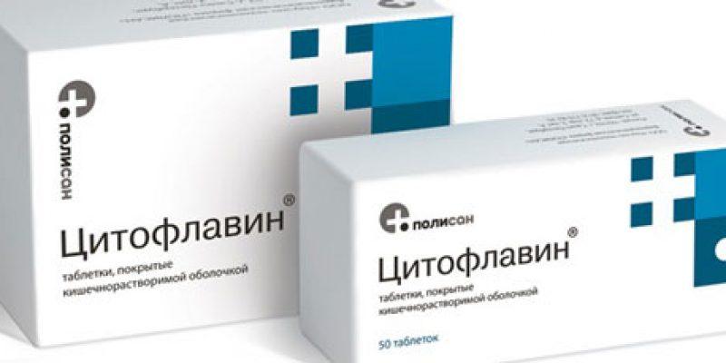 Дешевые аналоги и заменители препарата цитофлавин: список с ценами