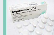 Дешевые аналоги и заменители препарата берлитион в таблетках и ампулах
