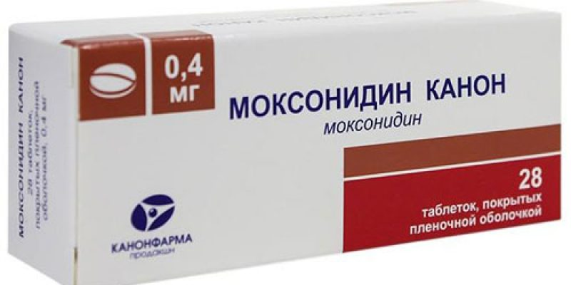 Дешевые аналоги и заменители препарата моксонидин: список с ценами