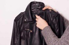 Как погладить кожаную куртку и выпрямить складки в домашних условиях?